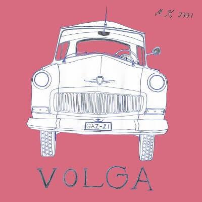 vanha auto tualu Volga