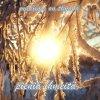 Lumiset oksat, teksti Kun tarkkaan katsot, maailma on täynnä pieniä ihmeitä